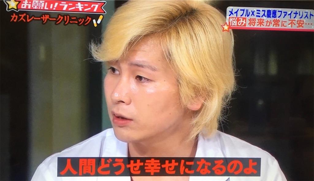 f:id:daiki_futagami:20200701143930j:image