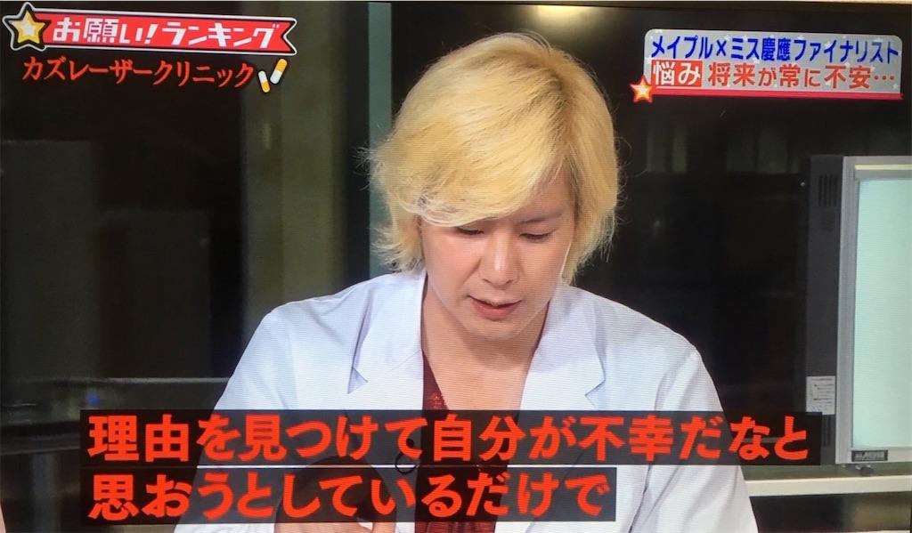 f:id:daiki_futagami:20200701143936j:image