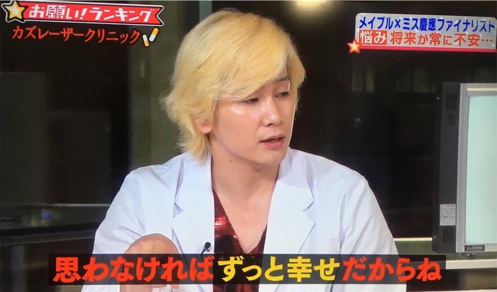 f:id:daiki_futagami:20200701143939j:image