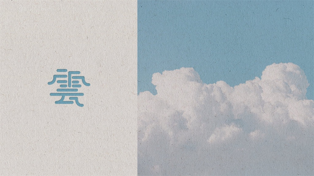f:id:daiki_futagami:20200703173109j:image