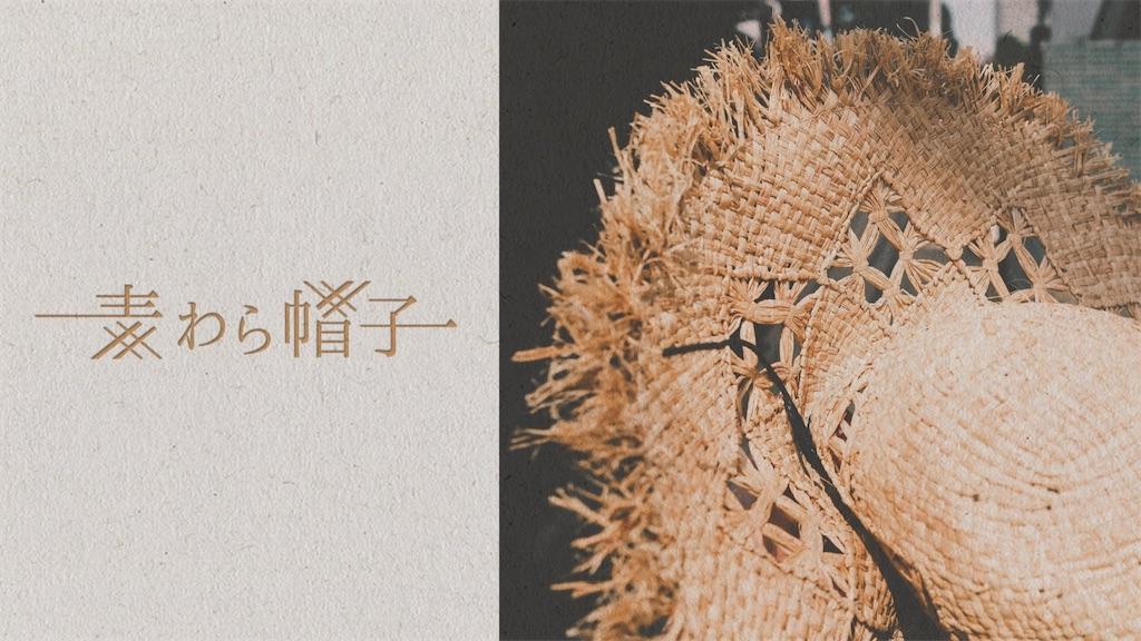 f:id:daiki_futagami:20200703173119j:image