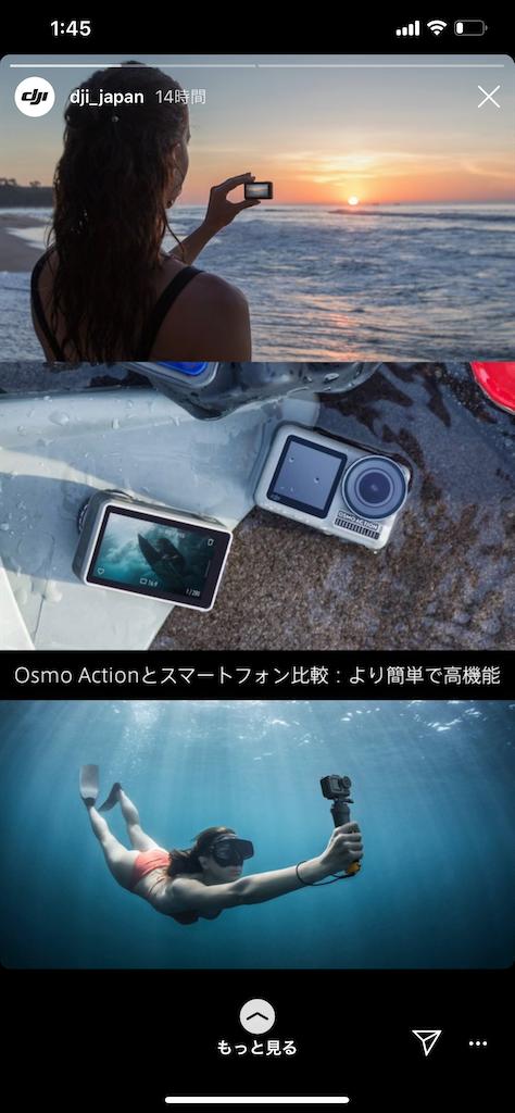 f:id:daiki_futagami:20200703173303p:image