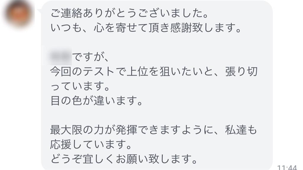f:id:daiki_futagami:20200706121630j:image