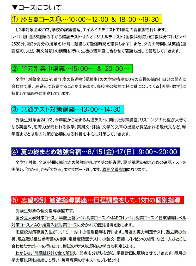 f:id:daiki_futagami:20200707174720j:image