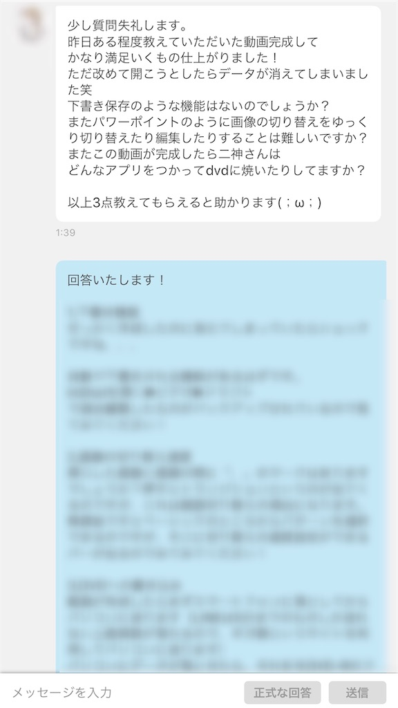f:id:daiki_futagami:20200707233137j:image