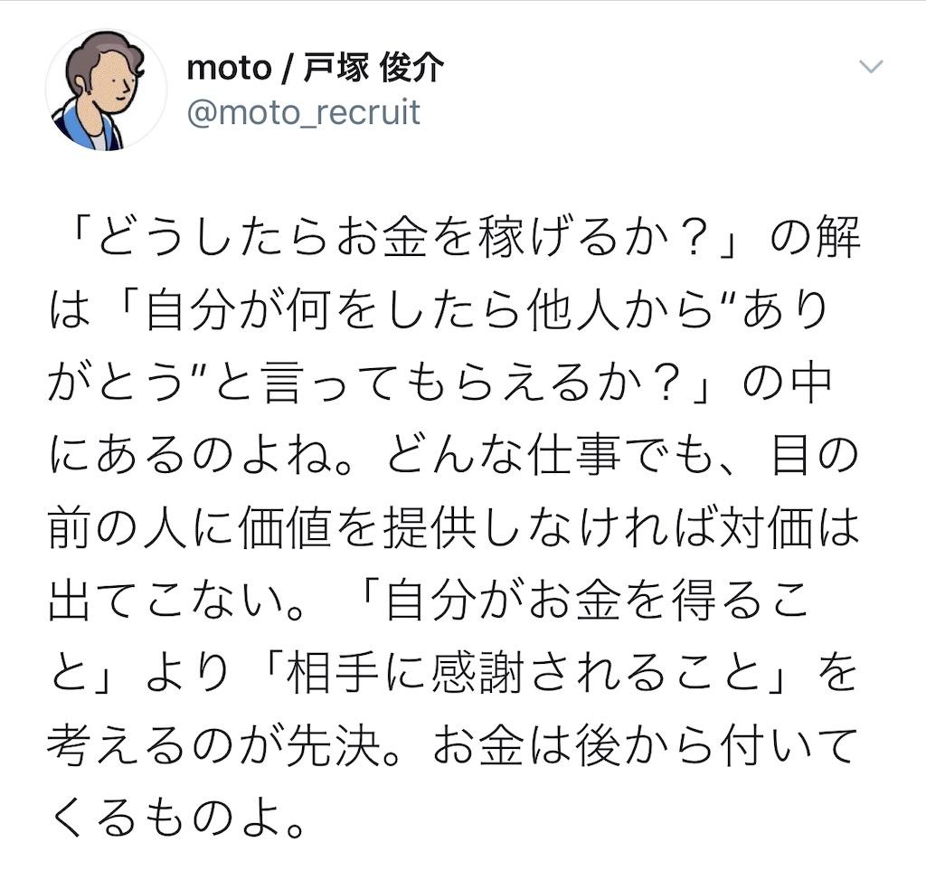 f:id:daiki_futagami:20200709130909j:image