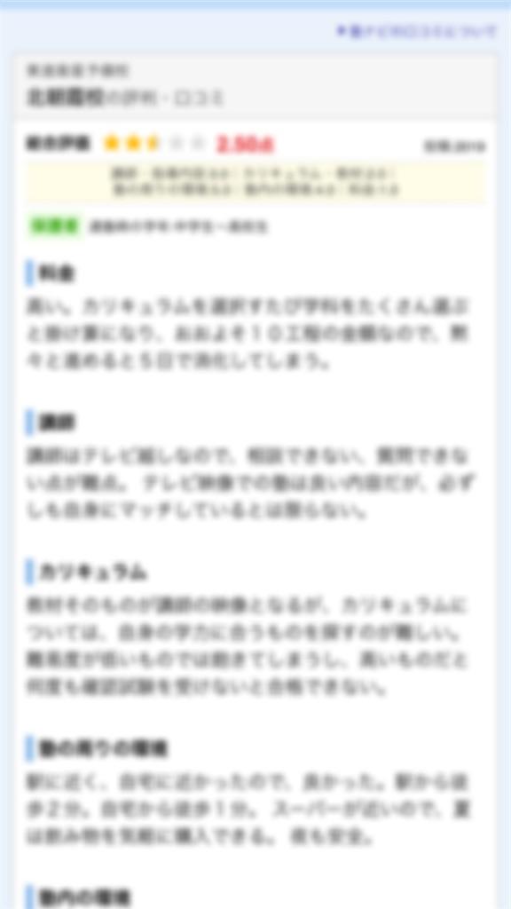 f:id:daiki_futagami:20200709140306j:image