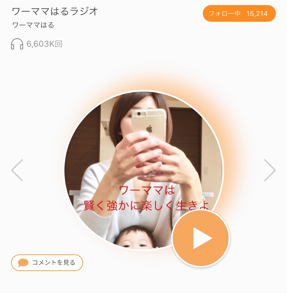 f:id:daiki_futagami:20200710144140j:image