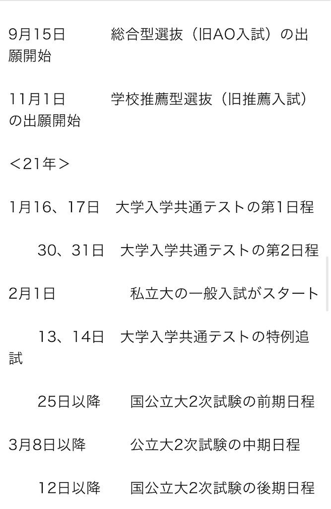 f:id:daiki_futagami:20200710164513j:image