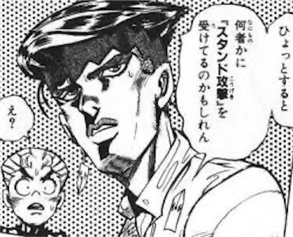 f:id:daiki_futagami:20200713133600j:image