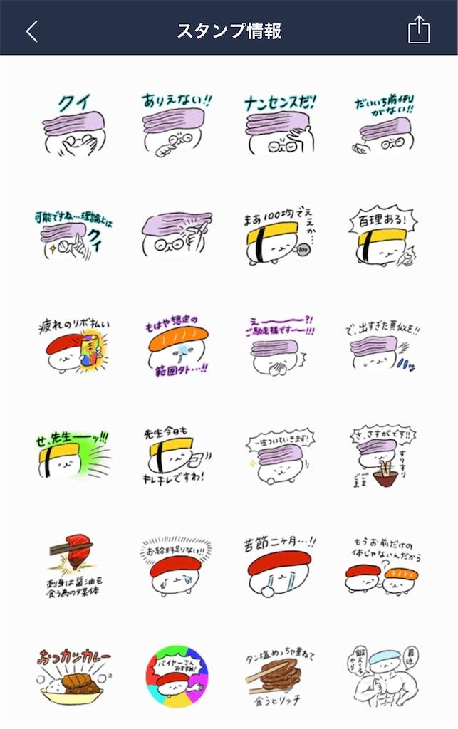f:id:daiki_futagami:20200715182217j:image