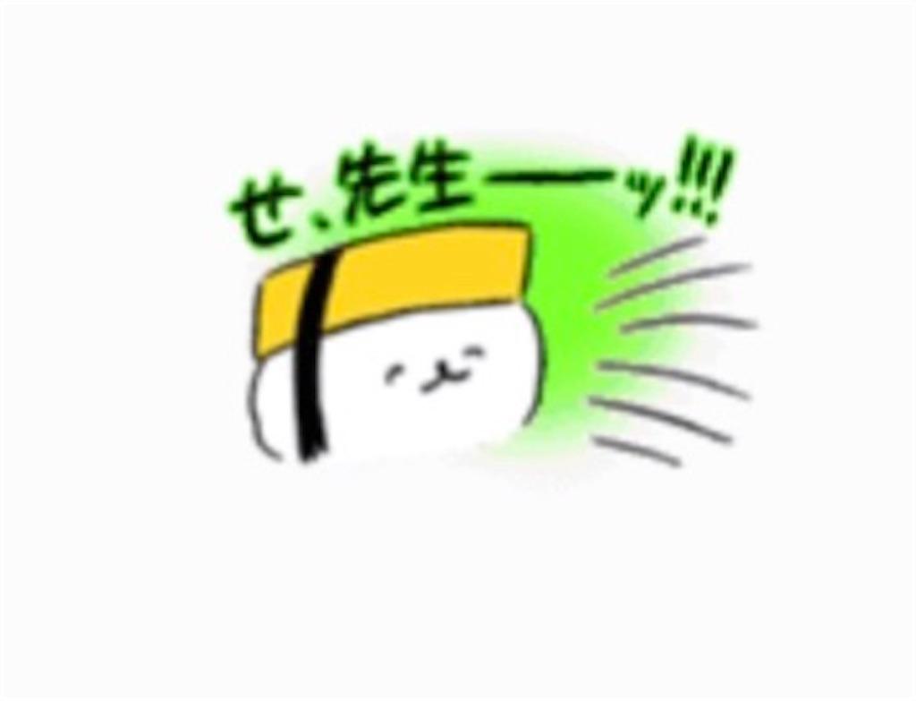 f:id:daiki_futagami:20200716152311j:image