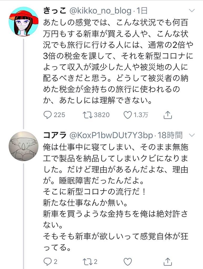 f:id:daiki_futagami:20200722043333j:image