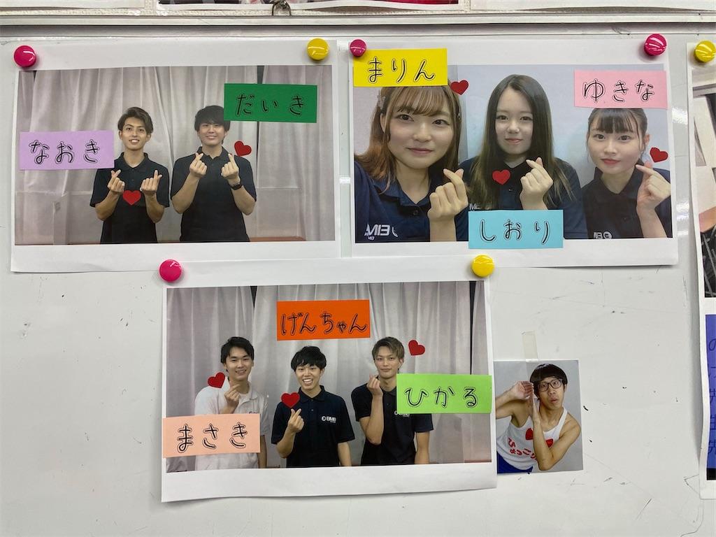 f:id:daiki_futagami:20200724143548j:image