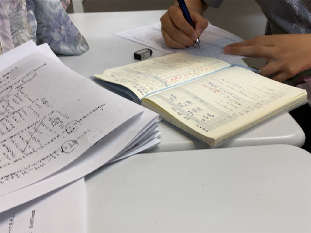 f:id:daiki_futagami:20200728145952j:image