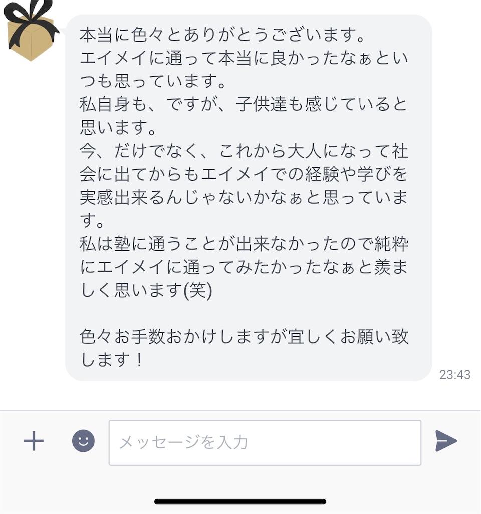 f:id:daiki_futagami:20200729151333j:image