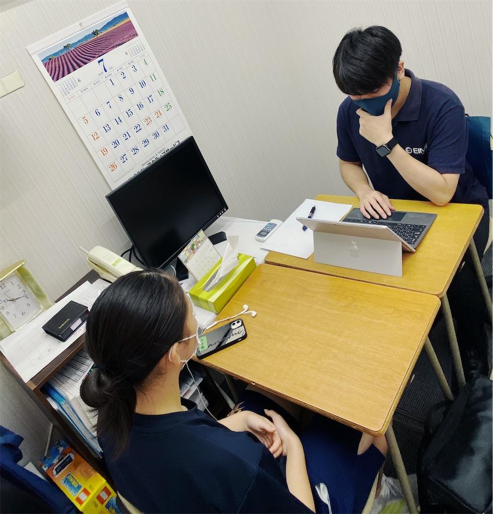 f:id:daiki_futagami:20200730182135j:image