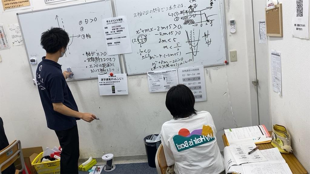 f:id:daiki_futagami:20200808143705j:image
