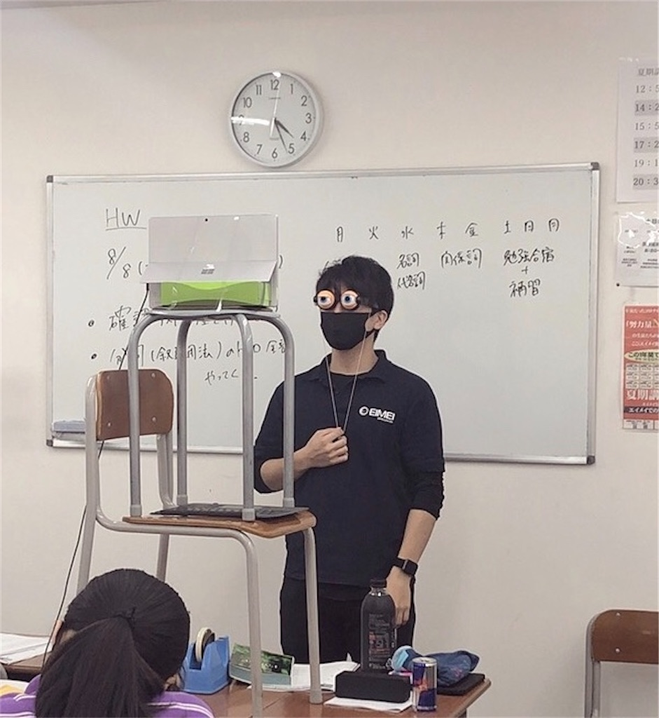 f:id:daiki_futagami:20200809133825j:image