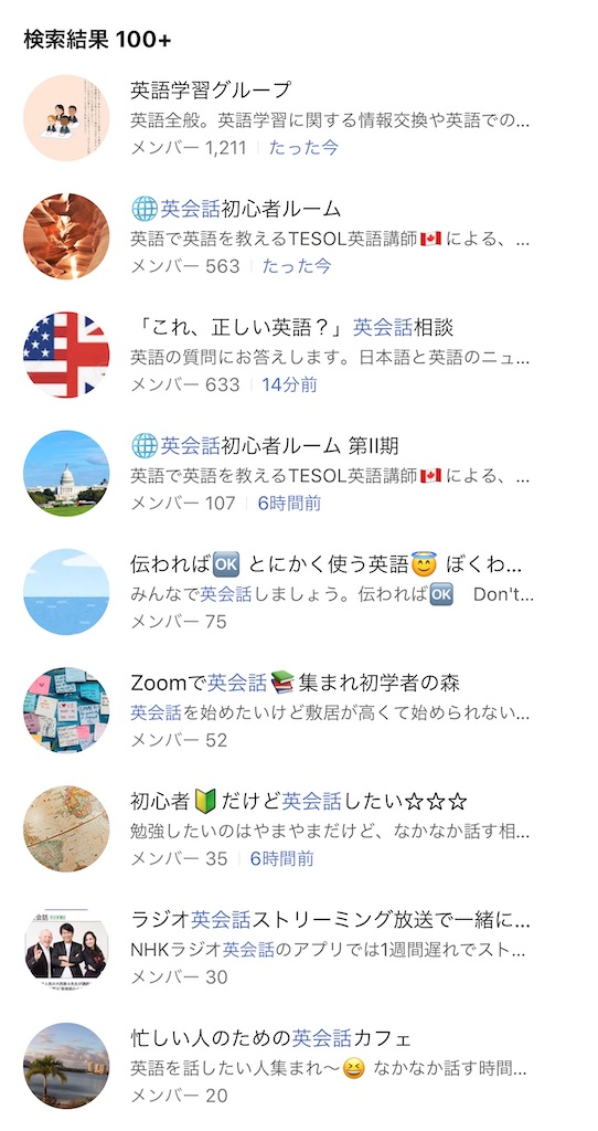 f:id:daiki_futagami:20200811230201j:image
