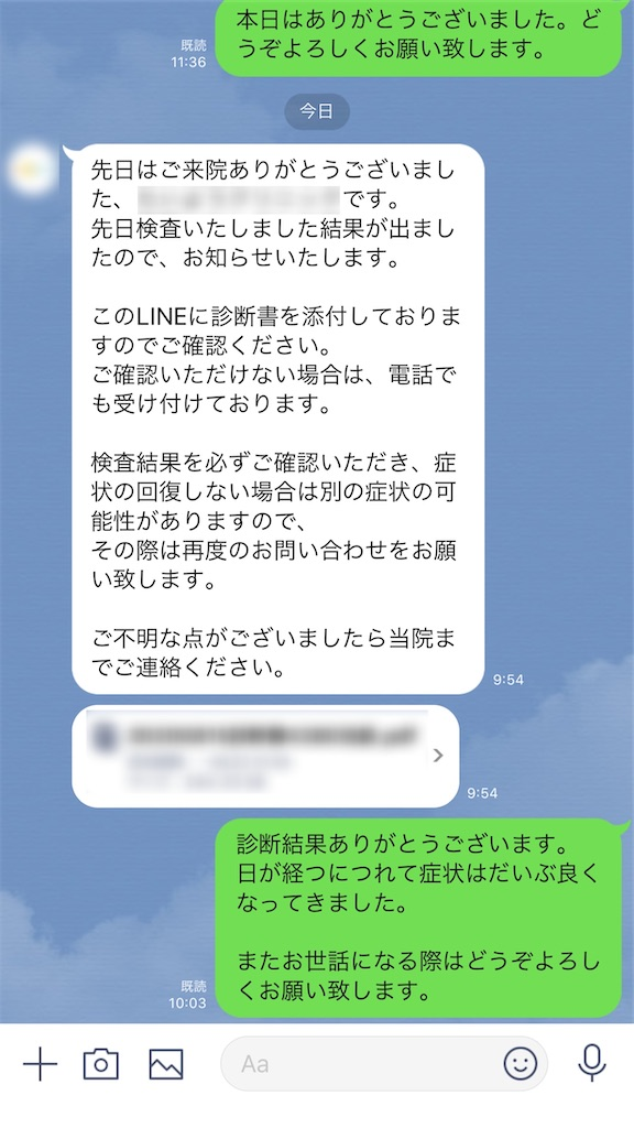 f:id:daiki_futagami:20200815100827j:image