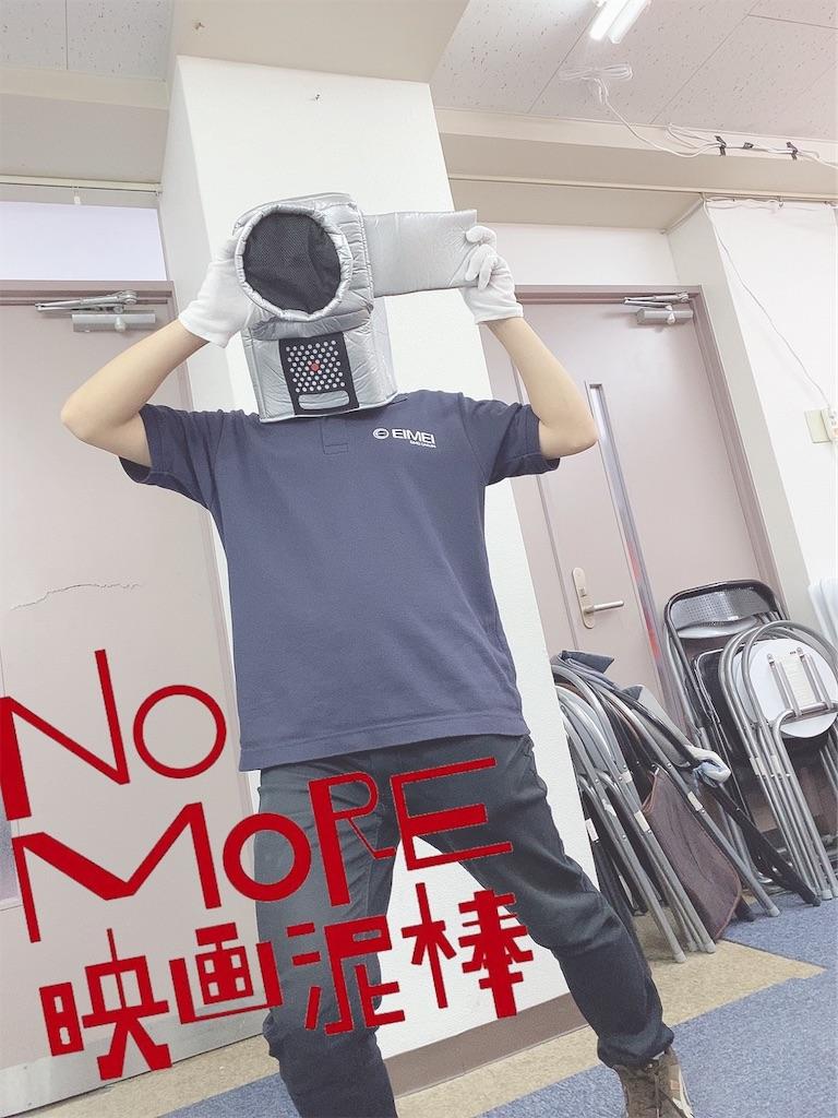 f:id:daiki_futagami:20200816160802j:image