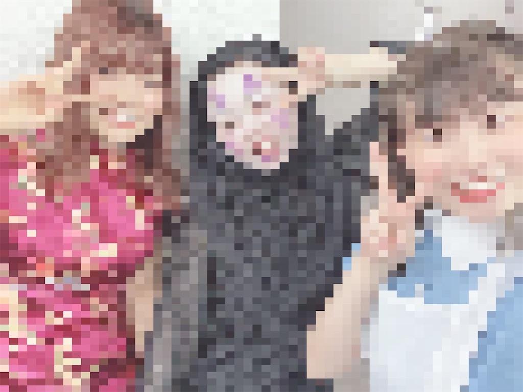 f:id:daiki_futagami:20200816163924j:image
