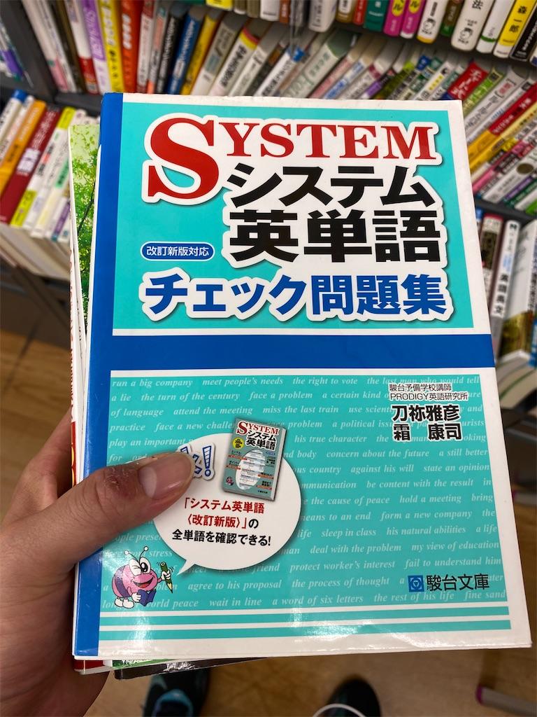 f:id:daiki_futagami:20200817123707j:image