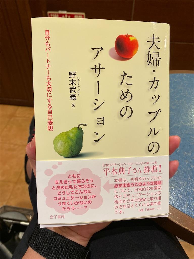f:id:daiki_futagami:20200819195942j:image