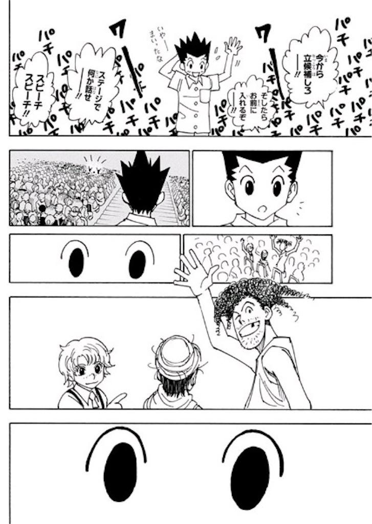 f:id:daiki_futagami:20200822160327j:image
