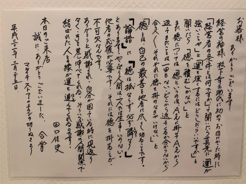 f:id:daiki_futagami:20200824152120j:image