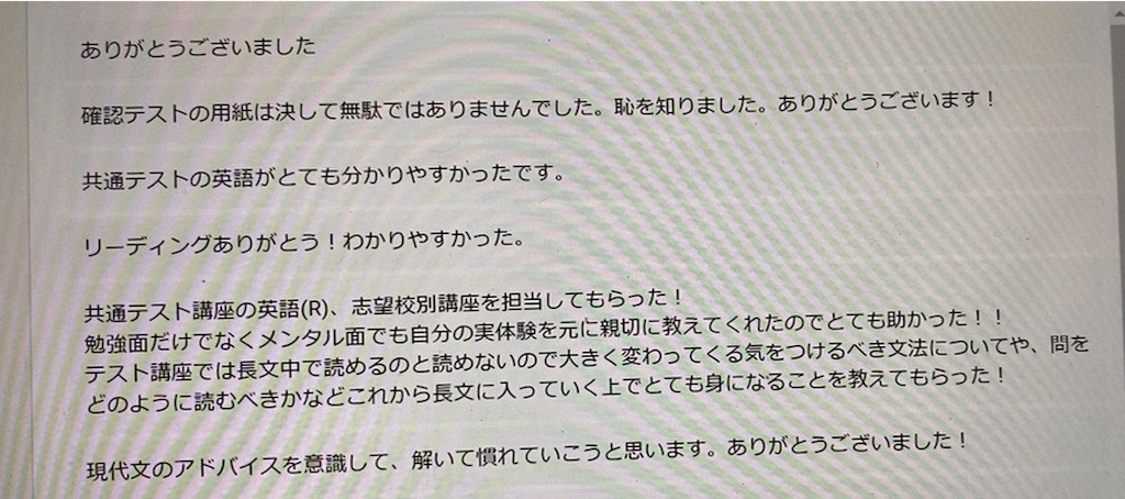 f:id:daiki_futagami:20200825165624j:image