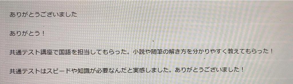 f:id:daiki_futagami:20200825165627j:image