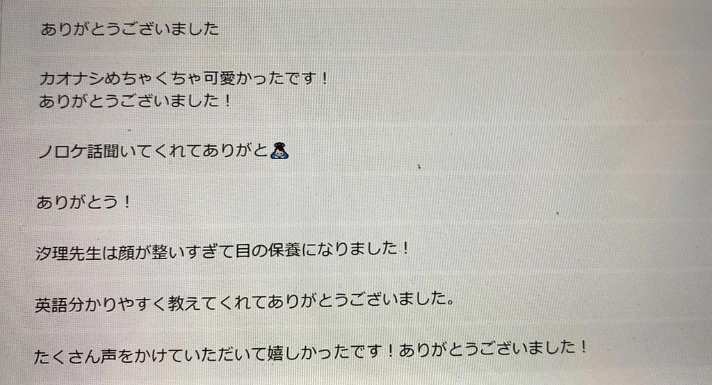 f:id:daiki_futagami:20200825165638j:image