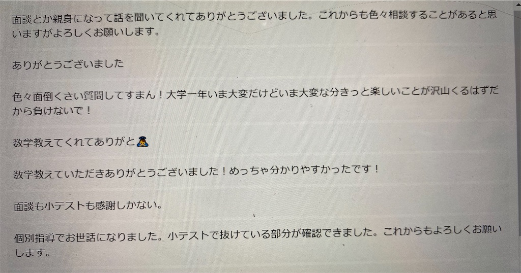 f:id:daiki_futagami:20200825165642j:image