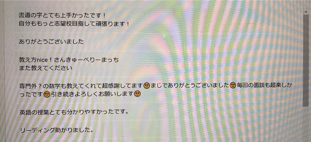 f:id:daiki_futagami:20200825165645j:image