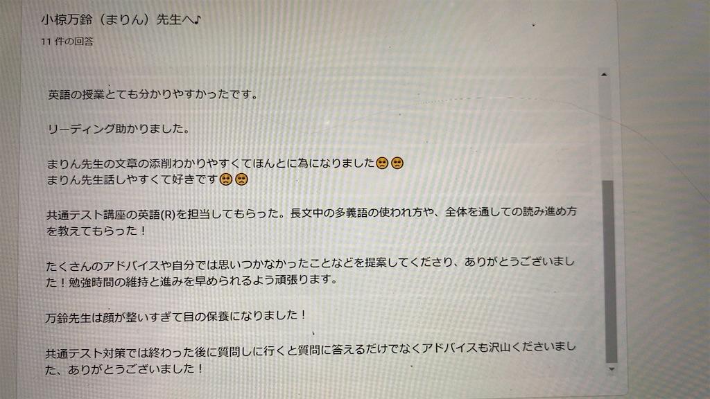 f:id:daiki_futagami:20200825165655j:image