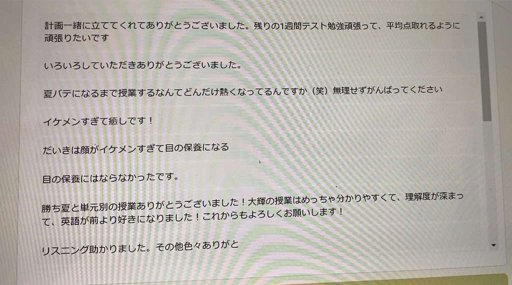 f:id:daiki_futagami:20200825165807j:image