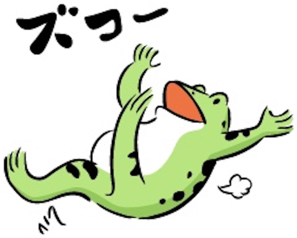 f:id:daiki_futagami:20200825170255j:image