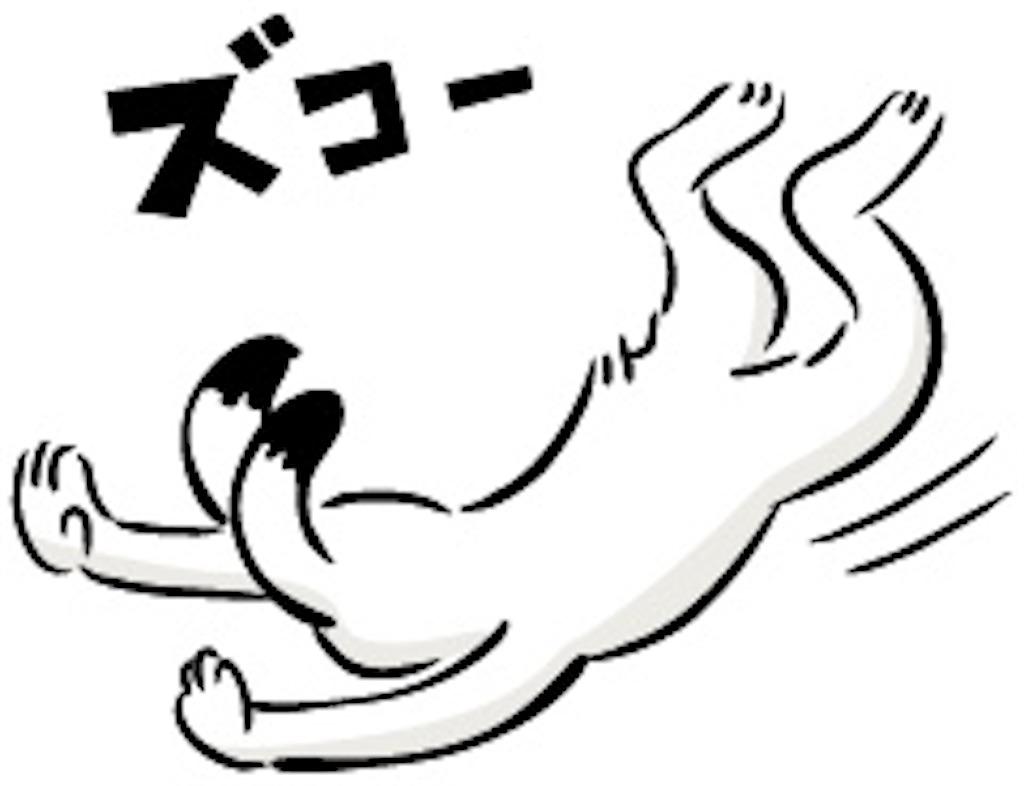 f:id:daiki_futagami:20200825170258j:image