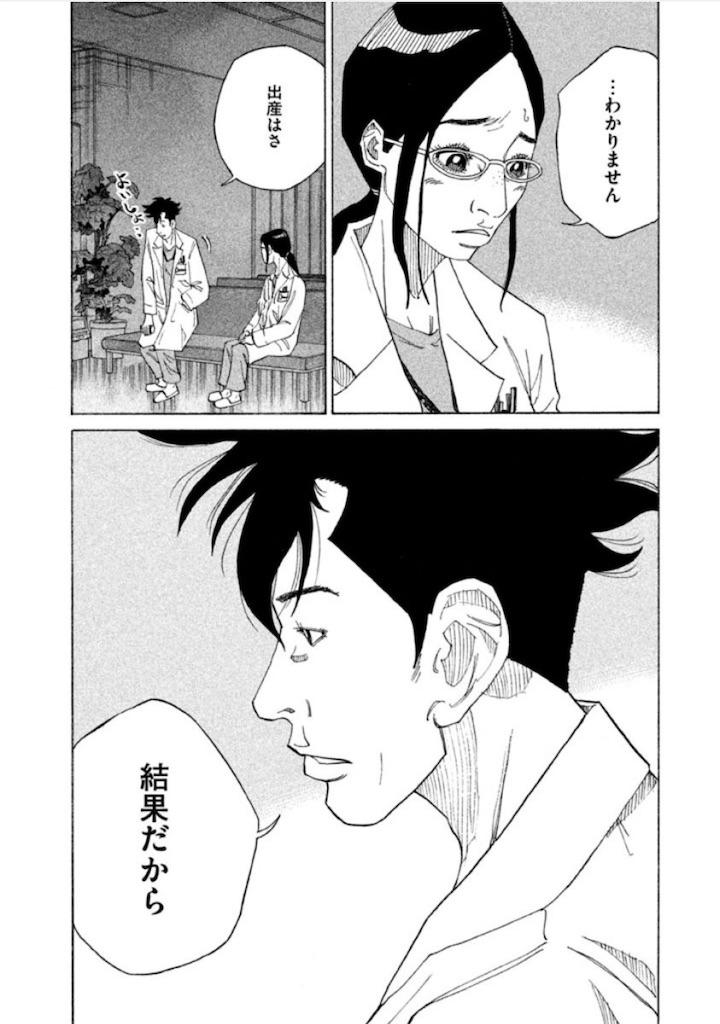 f:id:daiki_futagami:20200827145044j:image