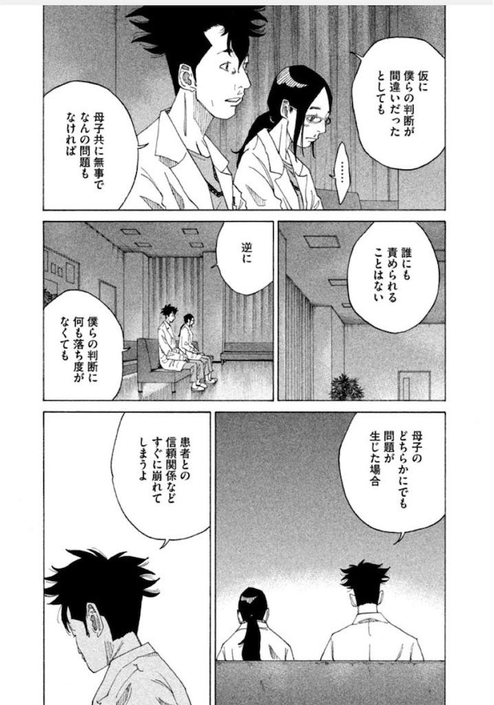 f:id:daiki_futagami:20200827145047j:image