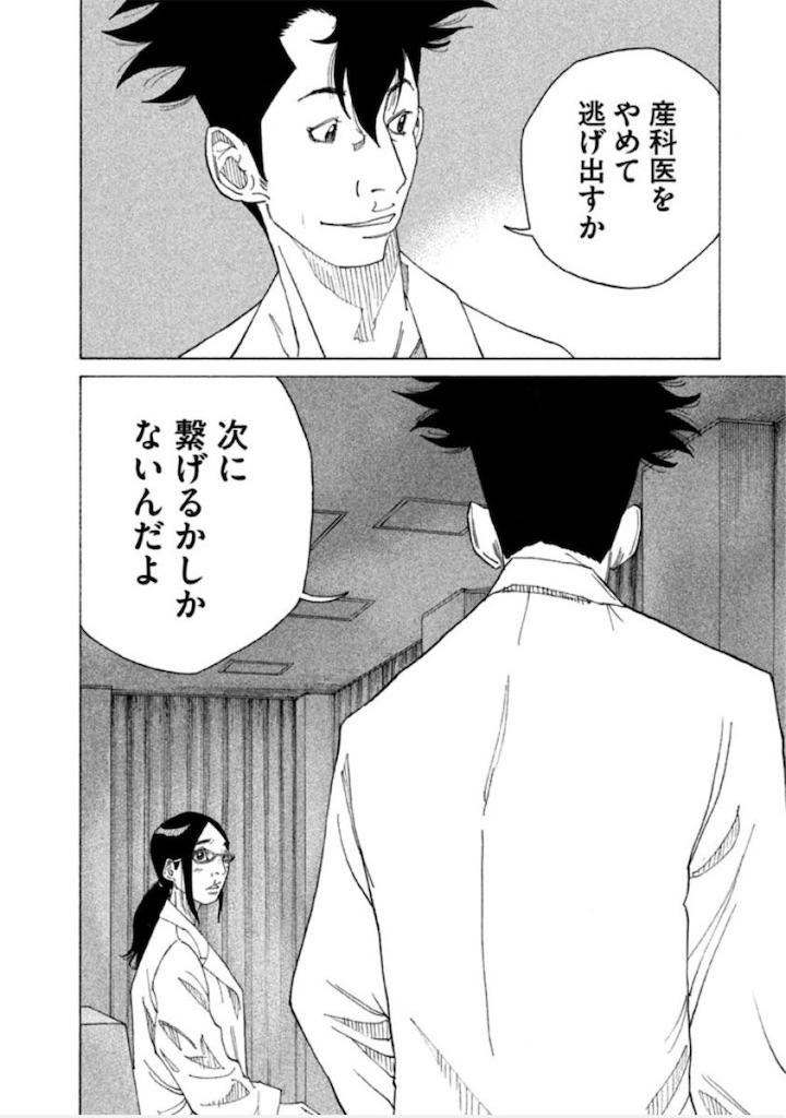 f:id:daiki_futagami:20200827145050j:image