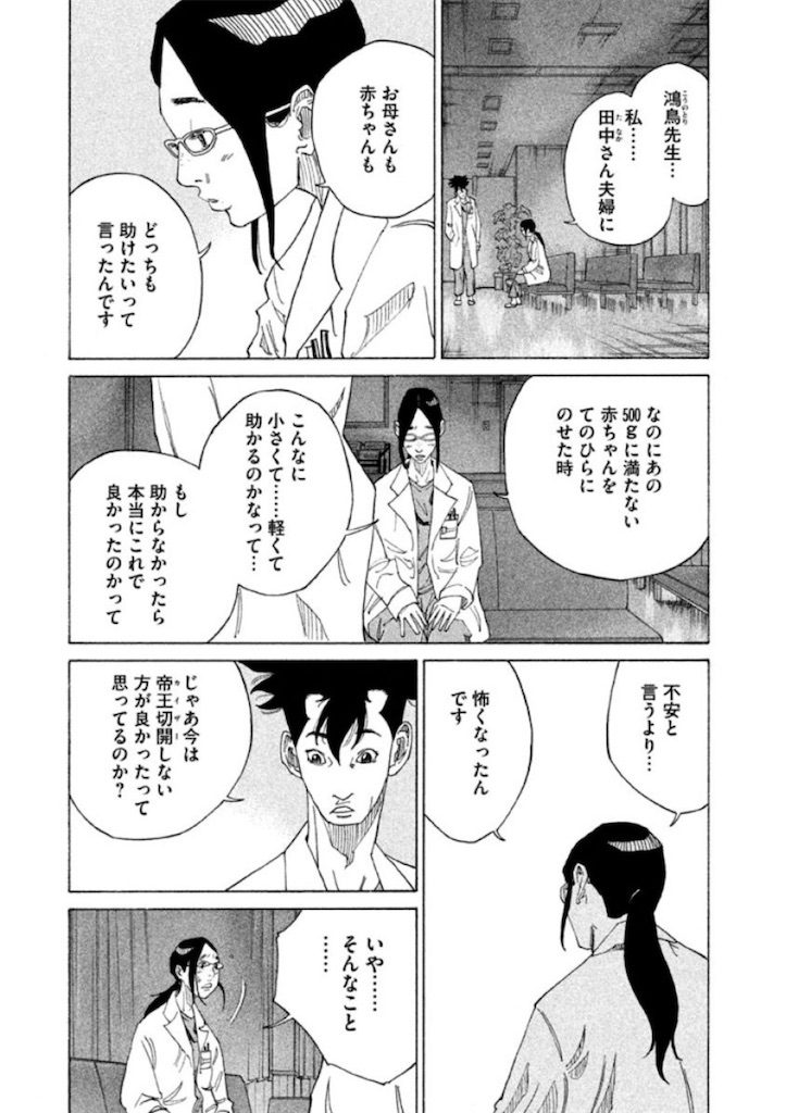 f:id:daiki_futagami:20200827145101j:image