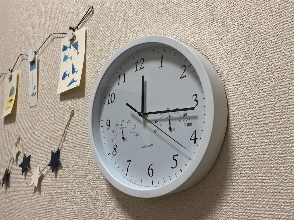 f:id:daiki_futagami:20200831153049j:image
