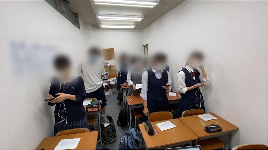 f:id:daiki_futagami:20200902113128j:image