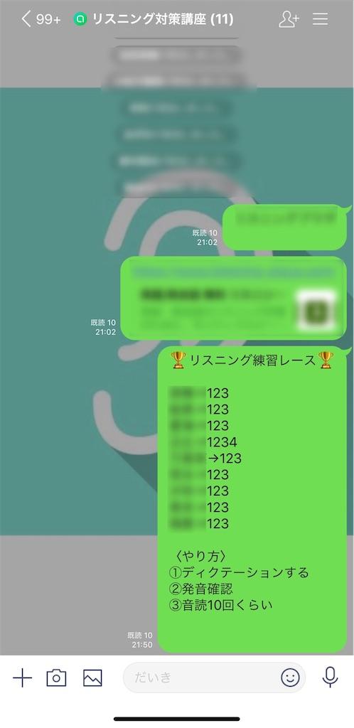 f:id:daiki_futagami:20200902114713j:image