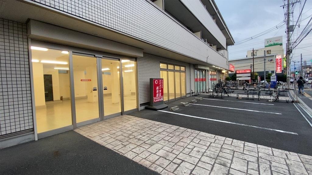 f:id:daiki_futagami:20200902165126j:image