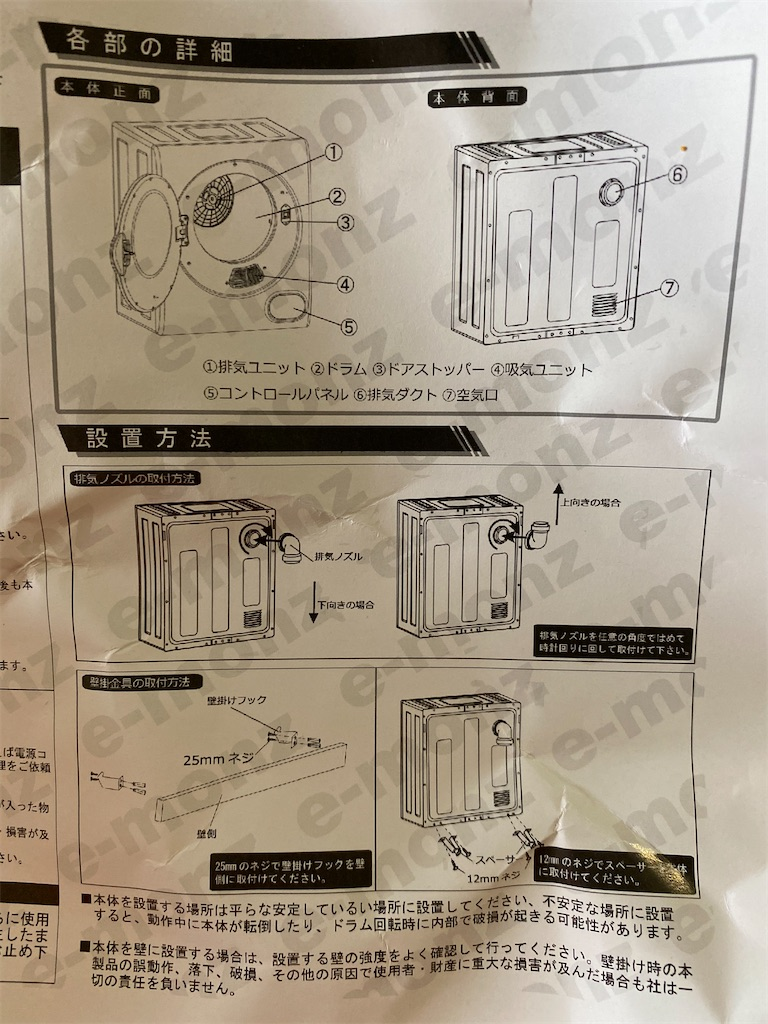 f:id:daiki_futagami:20200905130428j:image