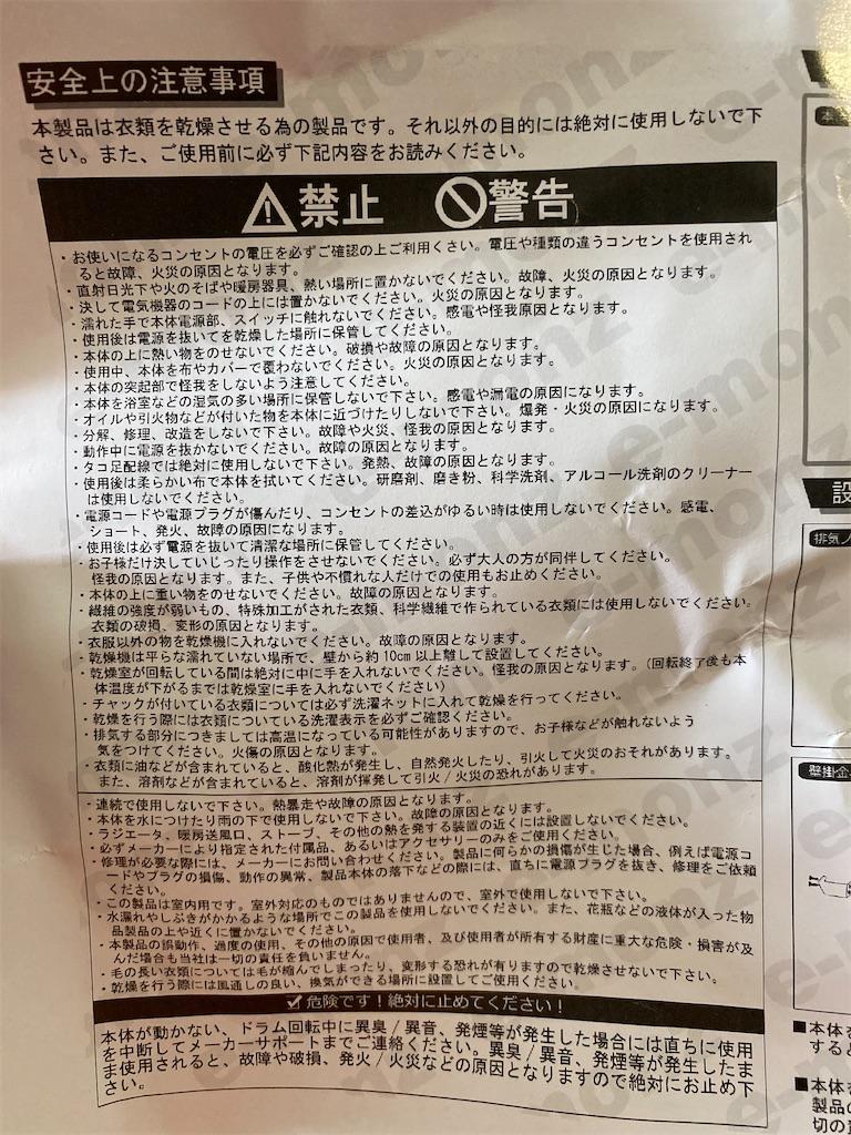 f:id:daiki_futagami:20200905130431j:image